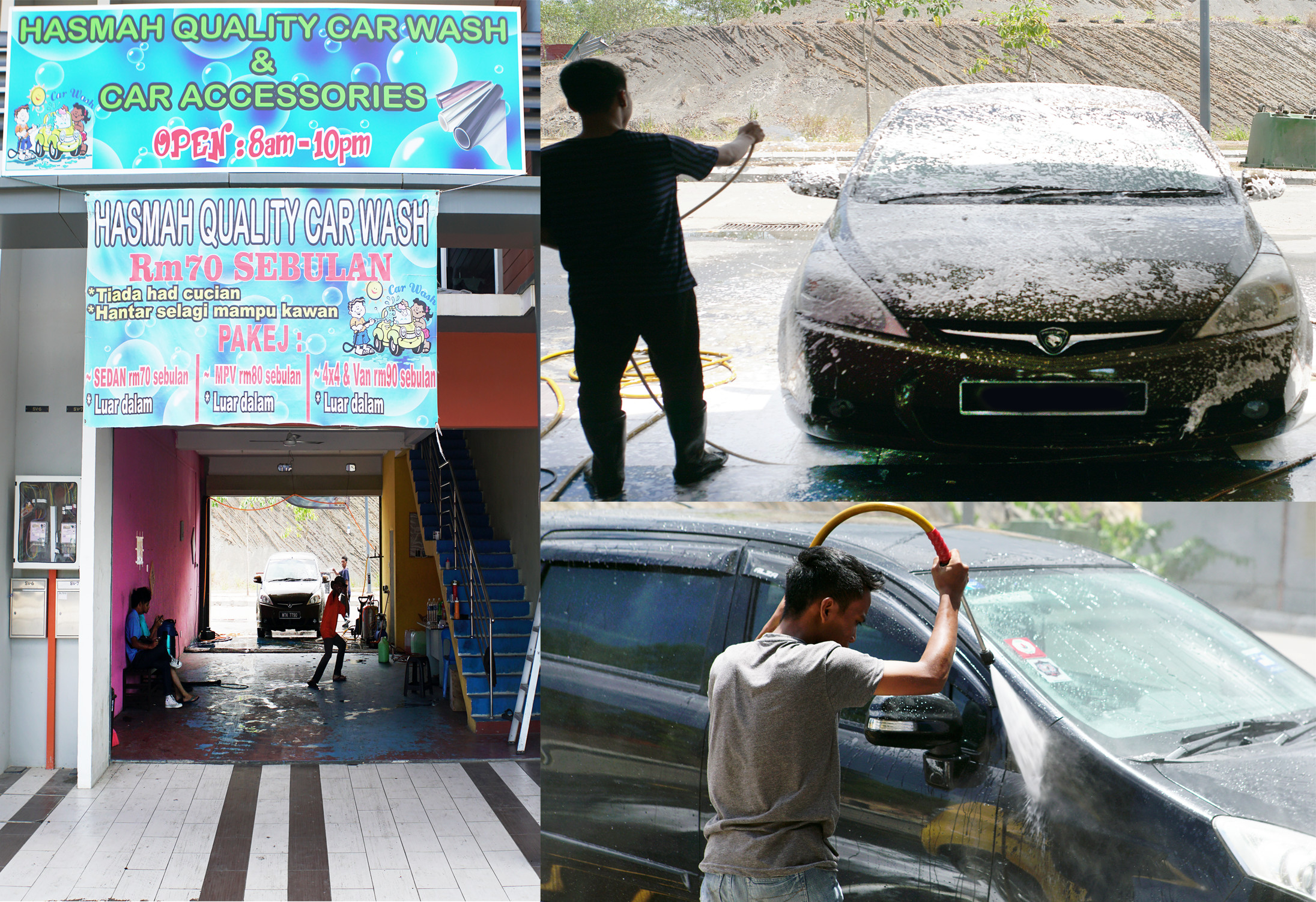 Hasmah Quality Car Wash (UUS1 SV-7)