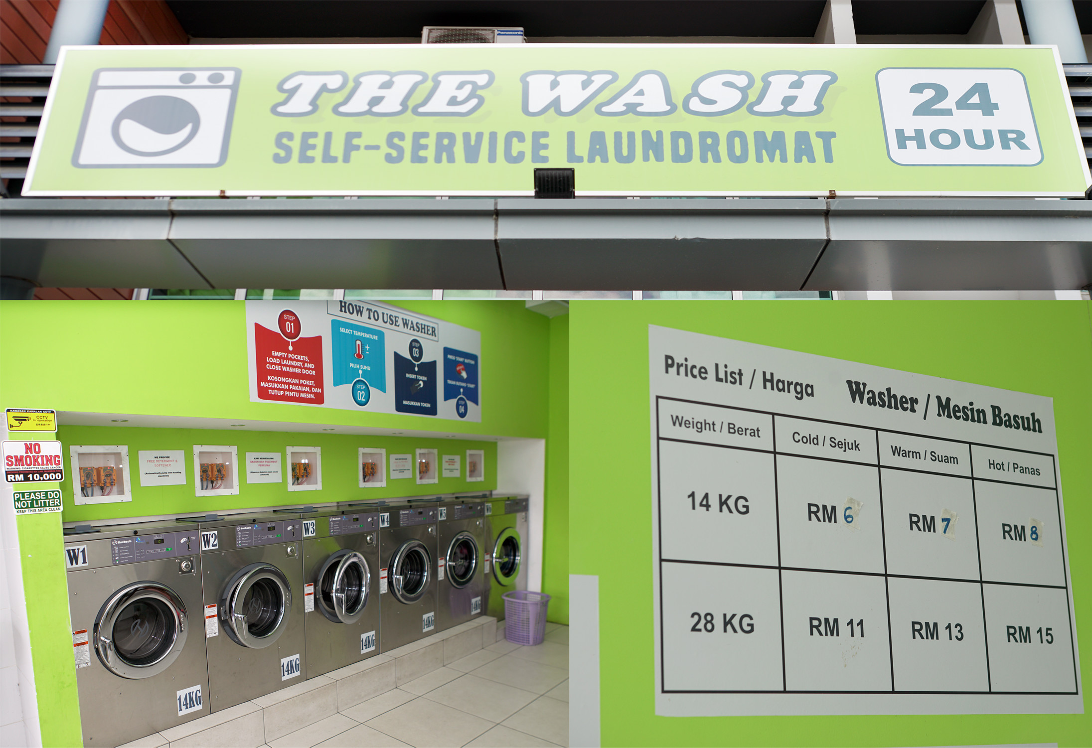 The Wash Laundromart (UUS1 SD-5)